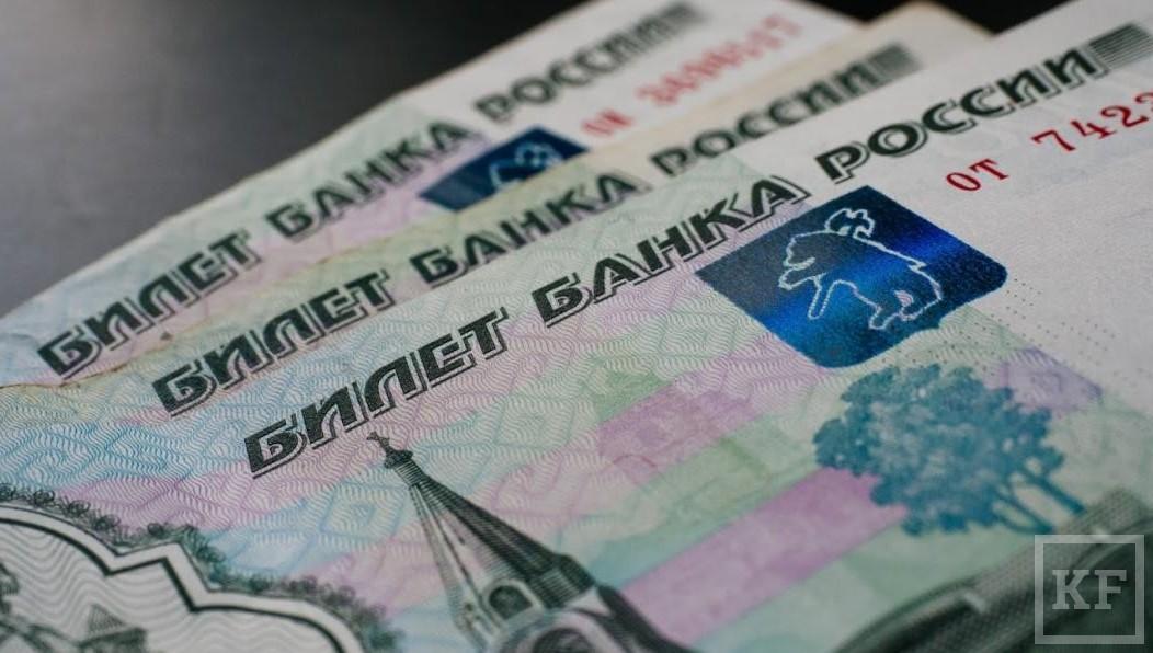 Жители России стали менее собирать ичаще берут кредиты— Центробанк