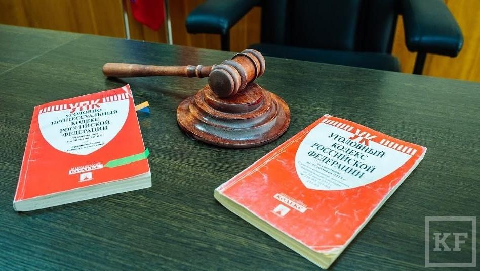 Казанский магазин уличили впродаже носков, пропагандирующих наркотики