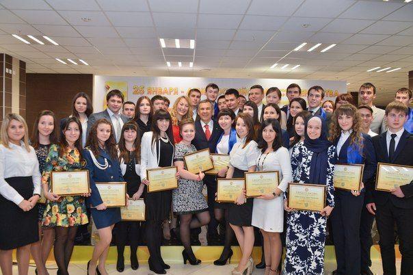 Чистополка получила именную стипендию Президента Республики Татарстан