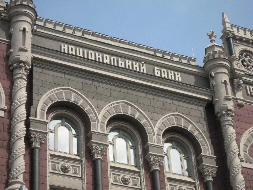 Национальный банк Украины запретил банкам страны работать в Крыму