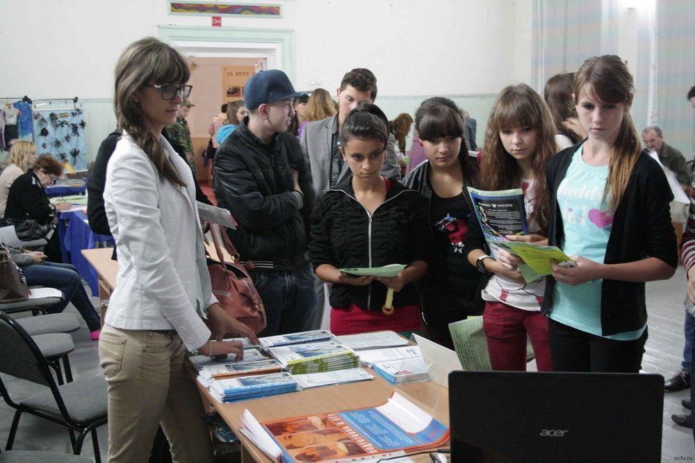Около двух тысяч школьников посетили ярмарку вакансий в Нижнекамске