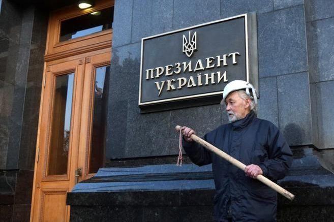 Через несколько часов на Украине начнутся выборы президента