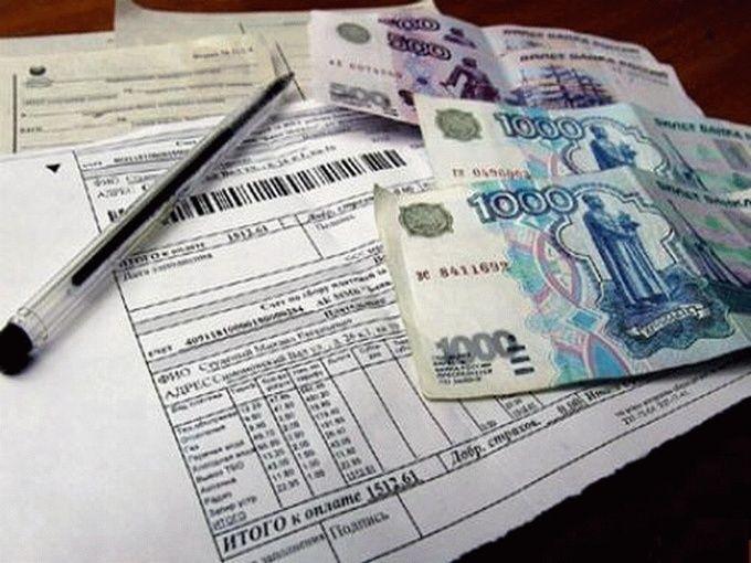 Казанец несколько лет законно не платит за услуги ЖКХ