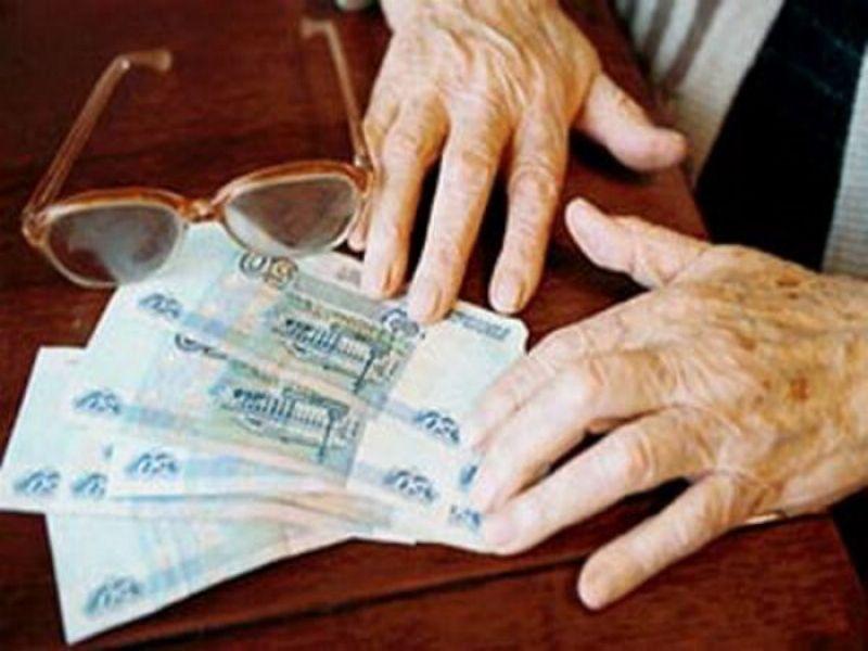 Пенсия по инвалидности в результате производственной травмы