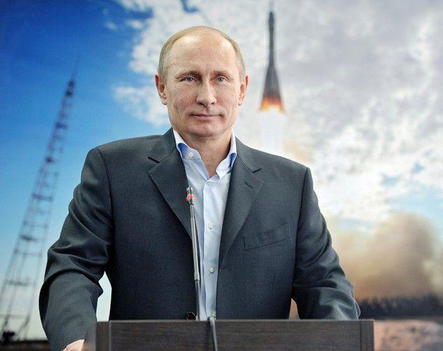 Путин объявил о создании нового министерства