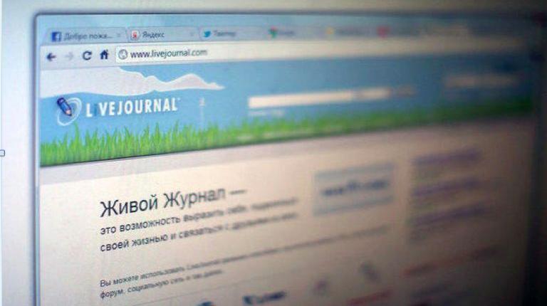 «Живой  журнал» закрывает рейтинг блогов