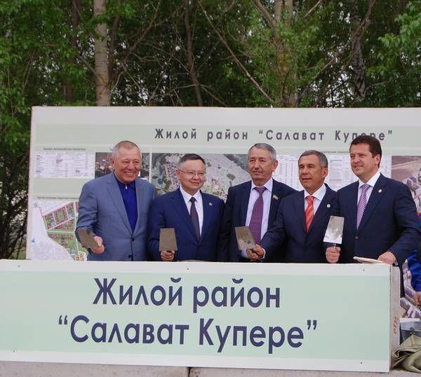 В Казани началось строительство микрорайона «Салават Купере», первый этап которого обойдется в 12,5 млрд рублей