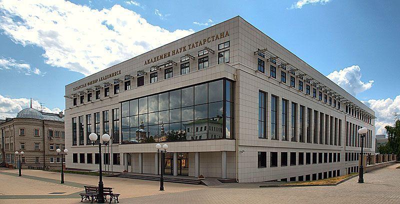 В Академии наук Татарстана выберут нового президента