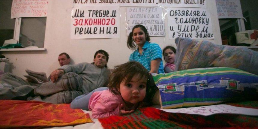 Прокуроры прокомментировали ситуацию со сносом домов в Новой Сосновке