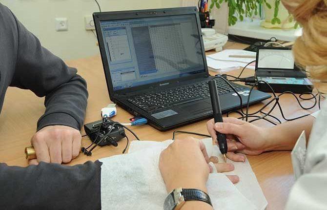 Как нефтехимики Татарстана от наркодиспансера спрятались