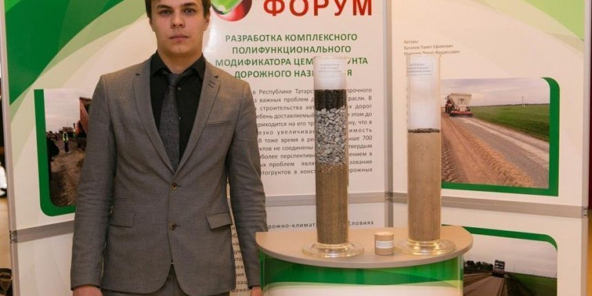 Финальная выставка Республиканского молодежного форума-2013
