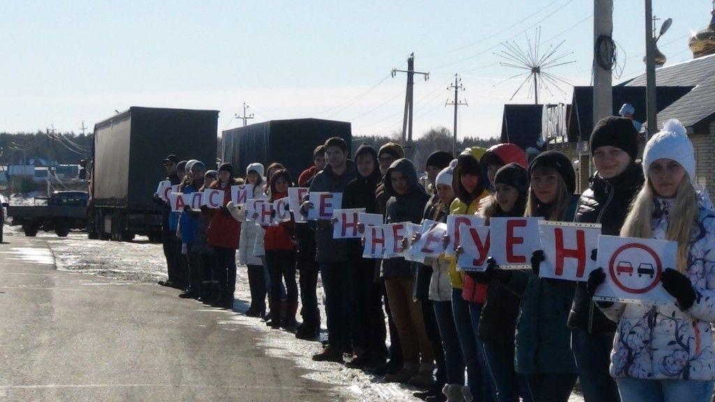 Студенты призвали водителей Нижнекамска не идти на обгон