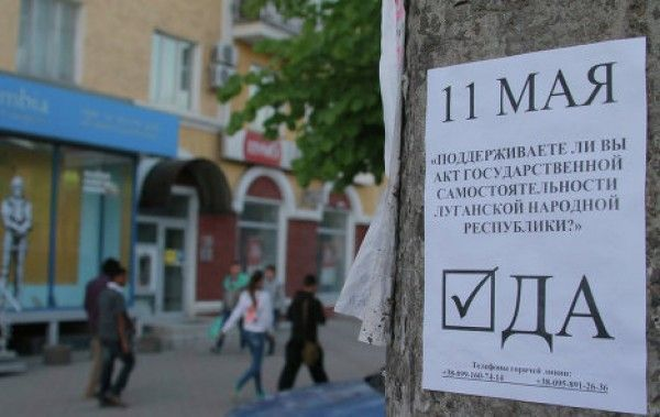 На Востоке Украины пройдут референдумы об учреждении Донецкой и Луганской народных республик