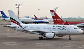 Дебиторский долг авиакомпании «Татарстан» на 320 млн рублей выставлен на торги