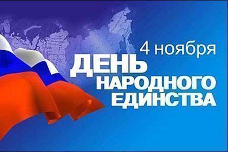 В Татарстане 4 и 6 ноября объявлены выходными