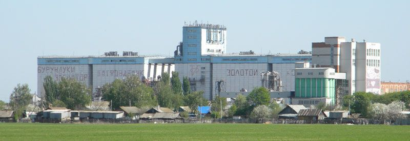 термо бурундуковский элеватор дрожжановский район можете купить термобелье
