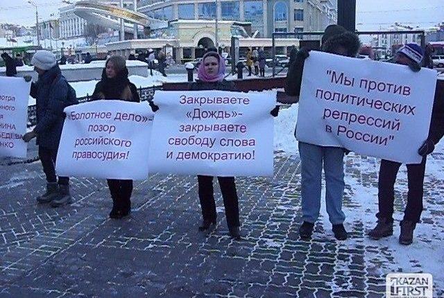 РПР-Парнас проводит пикет в центре Казани
