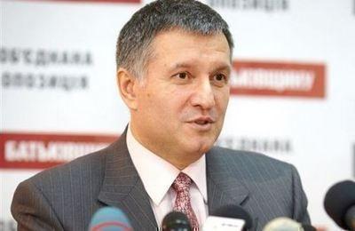 Глава МВД Украины обвинил Россию в вооруженном вторжении