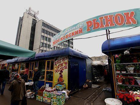 В Казани не нашлось покупателей на «Московский рынок»