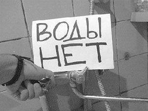 В Кировском и Московском районах отключат воду