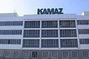 «КАМАЗ» признан самой дорогой компанией среди машиностроителей России