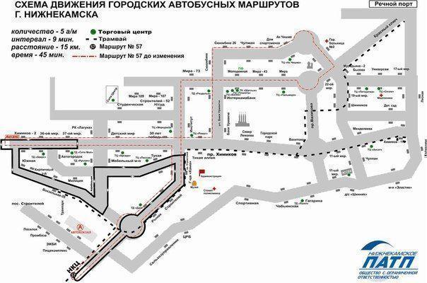 маршрут 121 автобуса москва на карте дня установку