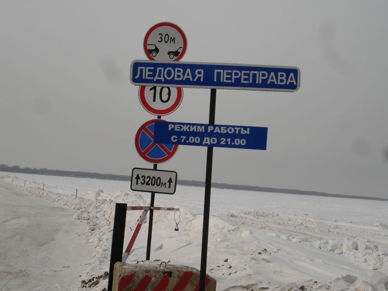 В Татарстане начали действовать ледовые переправы