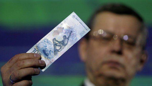 Сегодня олимпийские сторублёвки можно купить от 300 до 20 тысяч рублей
