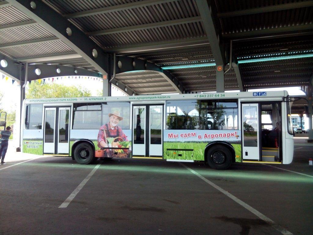 Агропромышленный парк «Казань» запустил бесплатные автобусы