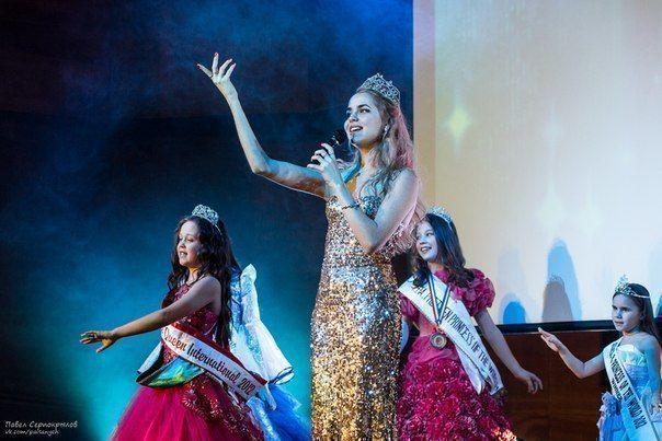 Завершается прием заявок на участие в конкурсе «Мисс Справедливая Россия-2014»