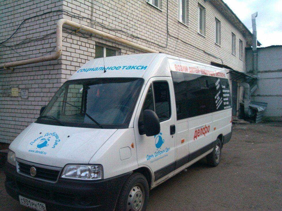 В Казани начнет работать бесплатное такси для инвалидов