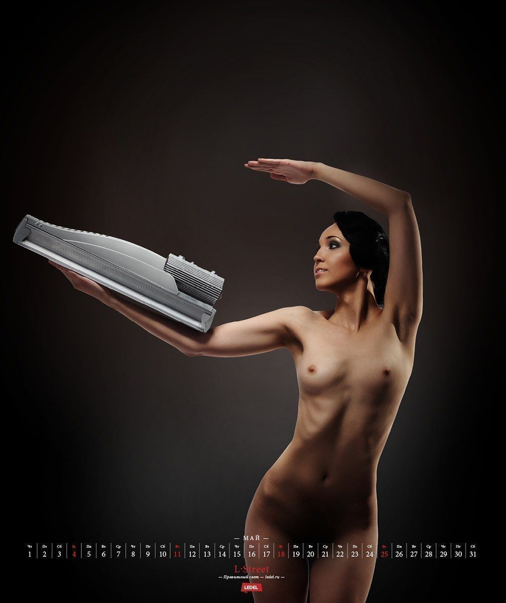 Preview nude calendar