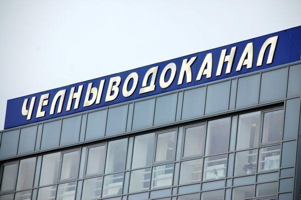 Международный банк реконструкции и развития выделит 40 млн рублей «Челныводоканалу» на ремонт канализационных сетей