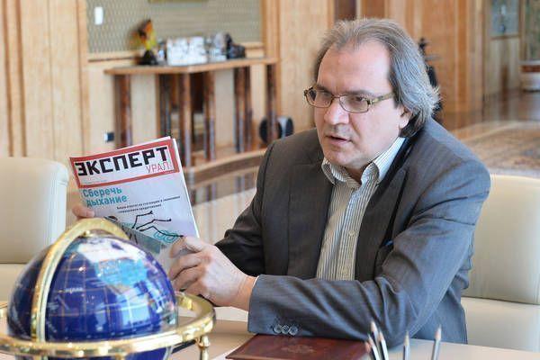Издатель журнала «Светский» займется выпуском «Эксперта»