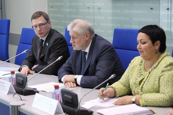 «Минниханов попросил Миронова поднять вопрос о ЖКХ на федеральном уровне»