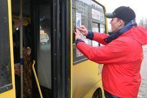 Стоимость проезда в Челнах может повыситься до 18 рублей