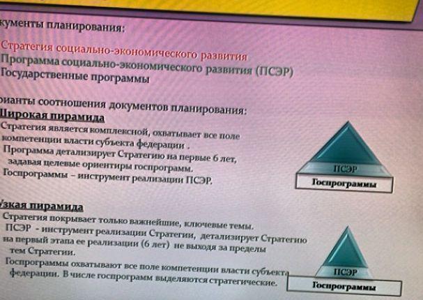 Рустам Минниханов обсудил со специалистами стратегии социально-экономического развития Татарстана до 2030 года