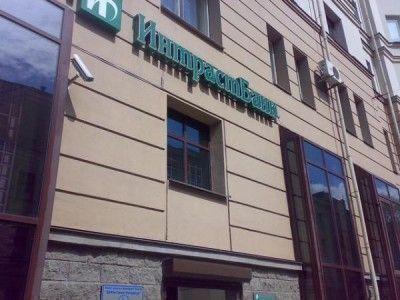 ЦБ РФ отозвал лицензию у московского Интрастбанка