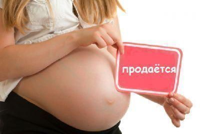 Минздрав не поддерживает запрет суррогатного материнства в России