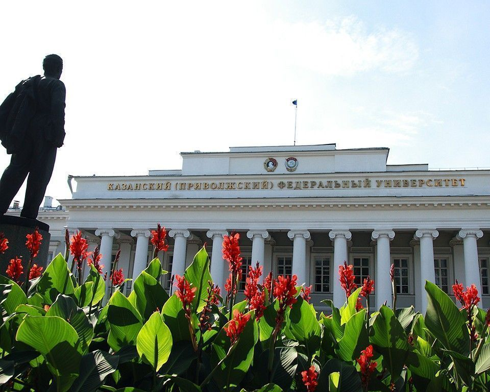 КФУ закрывает филиал в Зеленодольске