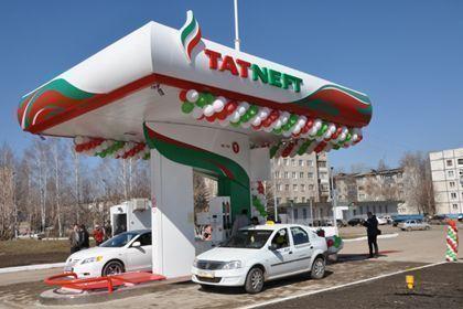 «Татнефть» переведет более 40 заправок в автоматический и полуавтоматичекий режим работы до конца года
