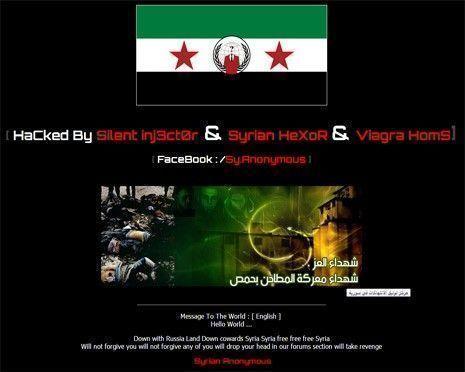 Сирийские хакеры взломали один из нижнекамских сайтов