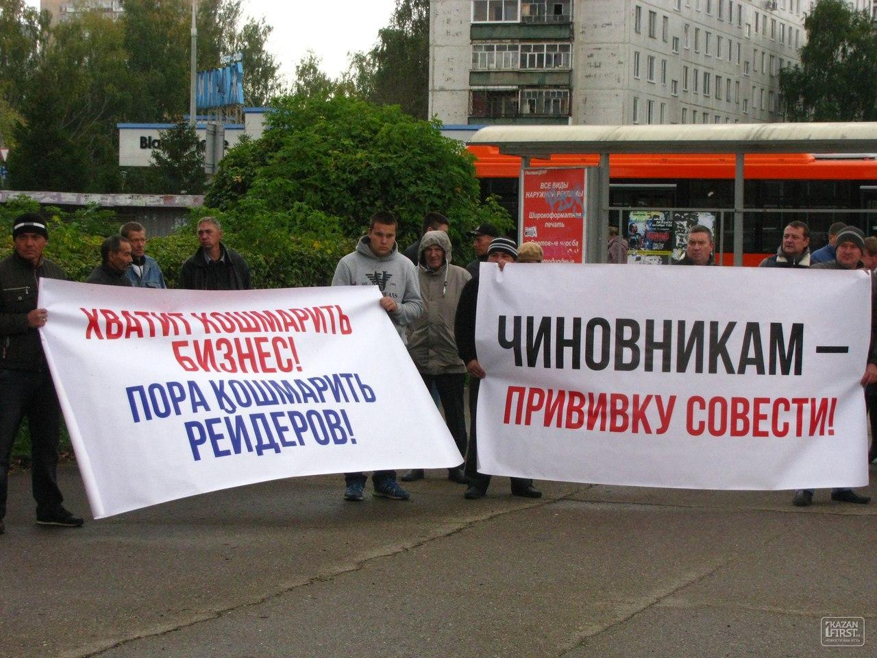 Работники развлекательного клуба «Мираж» вышли на митинг протеста