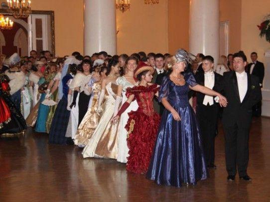 В Казани состоится рождественский бал