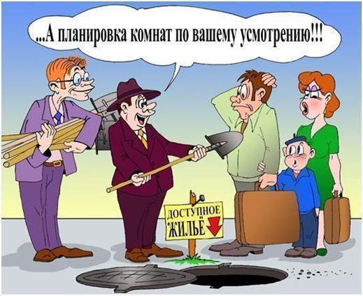 Социальная ипотека татарстан официальный сайт