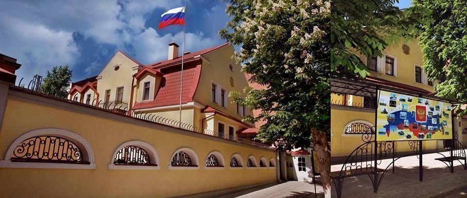 В Харькове неизвестный угрожал устроить теракт на территории генконсульства России