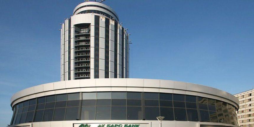 «Ак барс» банк спустился на пятое место