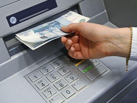 Жительнице Нижнекамска банкомат выдал поддельную тысячерублевую купюру