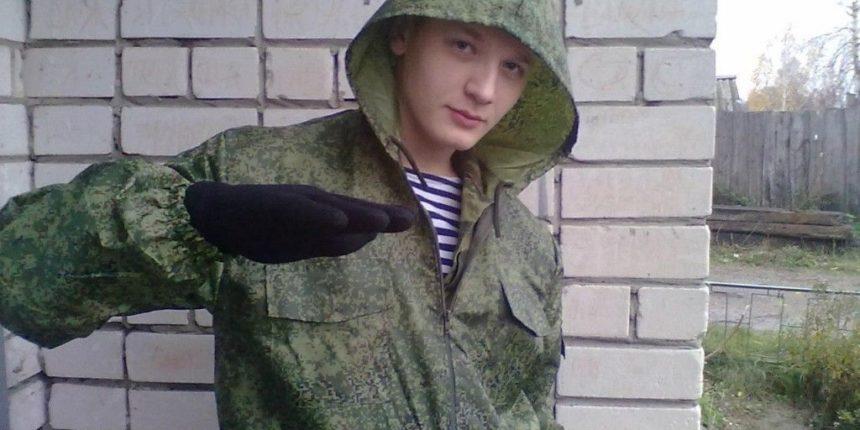 Подробности убийства Рамили Салимзяновой