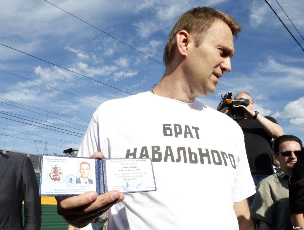 Суд наложил арест на имущество Навального